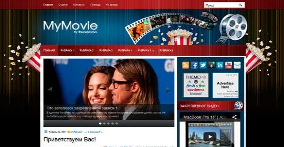 Шаблон Wordpress - MyMovie
