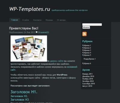 Шаблон WordPress - BlueMoon