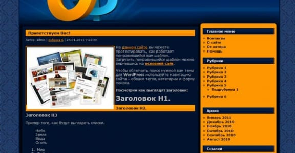 Шаблон Wordpress - CashFlow101