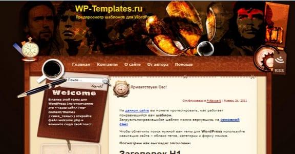 Шаблон Wordpress - Like Argentina