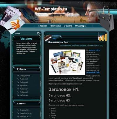 Шаблон WordPress - Money Tycoon