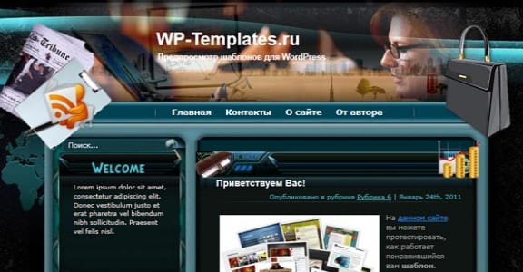 Шаблон Wordpress - Money Tycoon