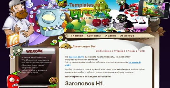 Шаблон Wordpress - Plants Vs Zombies