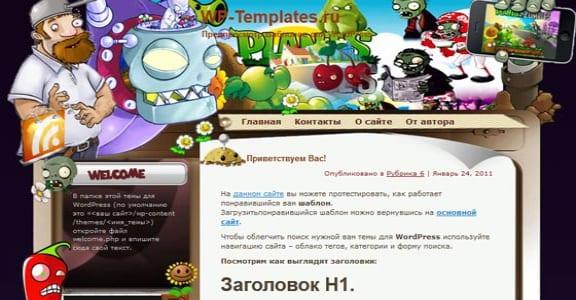 Шаблон Wordpress - Plants Vs Zombies