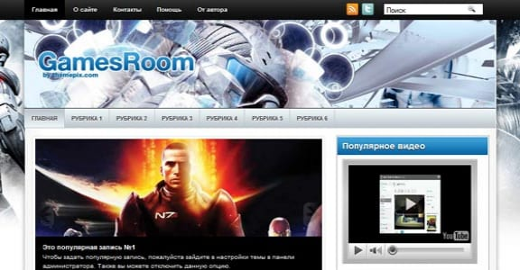 Шаблон Wordpress - GamesRoom