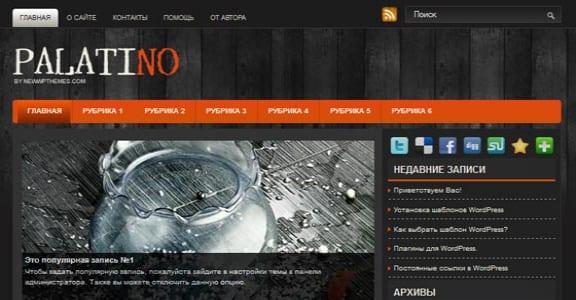 Шаблон Wordpress - Palatino
