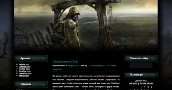 Шаблон Wordpress - S.T.A.L.K.E.R.