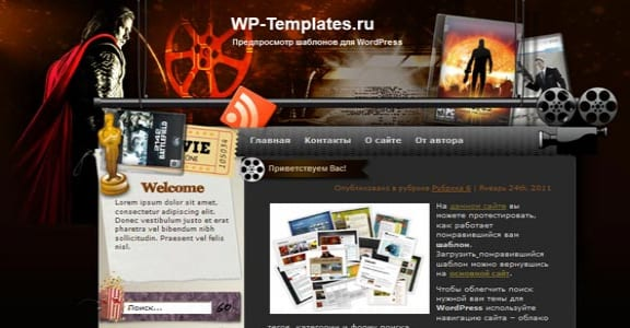 Шаблон Wordpress - Flavoring