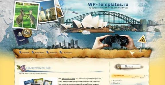 Шаблон Wordpress - Postage Sydney