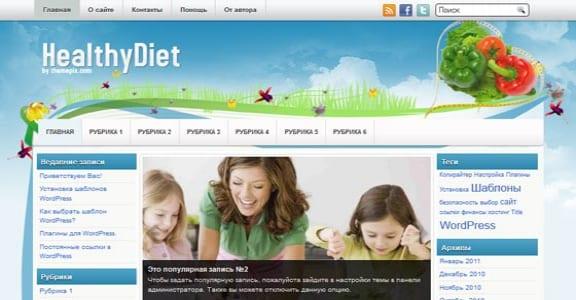 Шаблон Wordpress - HealthyDiet