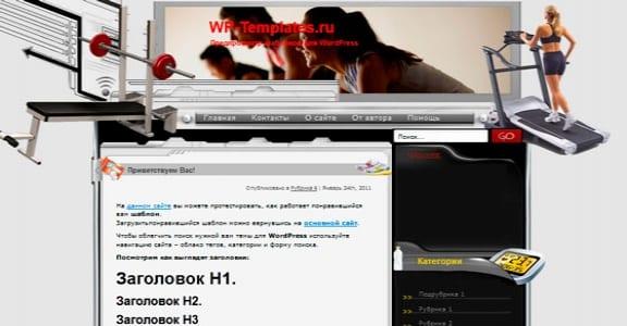 Шаблон Wordpress - Im Mr Fitness