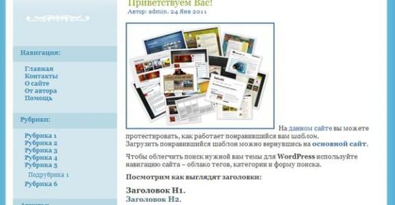 Шаблон Wordpress - ImJTk