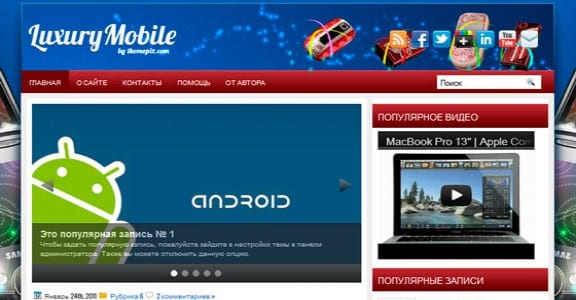 Шаблон Wordpress - LuxuryMobile