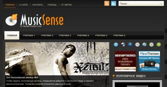 Шаблон Wordpress - MusicSense