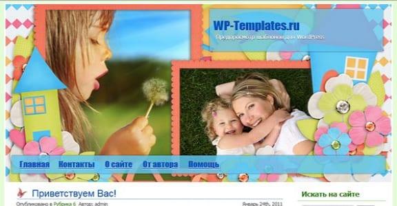 Шаблон Wordpress - Tots