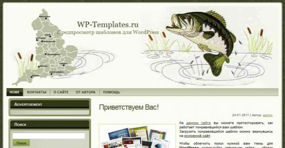Шаблон Wordpress - Fishing Theme 3