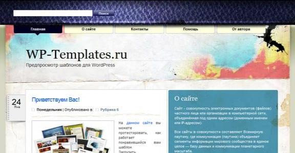 Шаблон Wordpress - LedLeisten