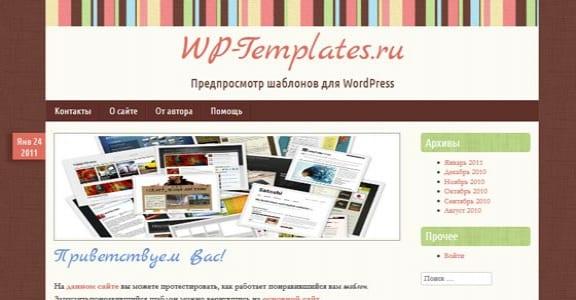 Шаблон Wordpress - Scrappy