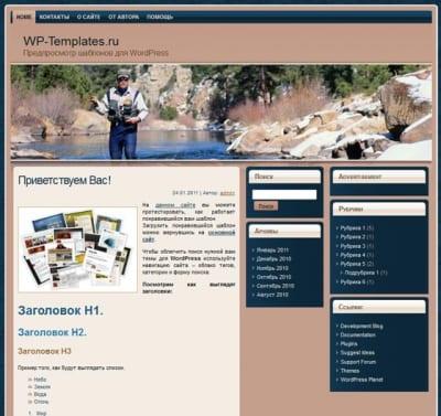 Шаблон WordPress - Sport Fishing