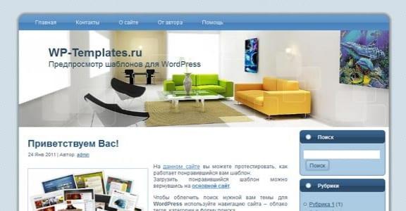 Шаблон Wordpress - Тема в голубых тонах