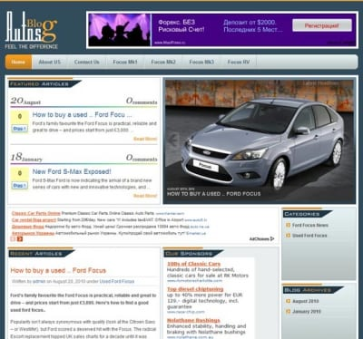 Шаблон WordPress - Used Ford Focus