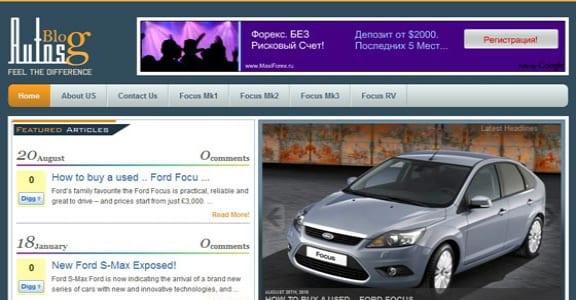 Шаблон Wordpress - Used Ford Focus