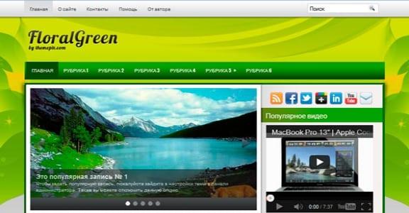 Шаблон Wordpress - FloralGreen