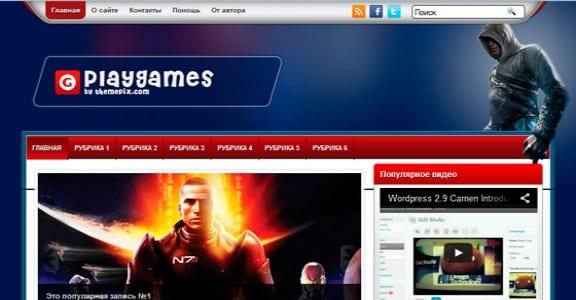 Шаблон Wordpress - PlayGames