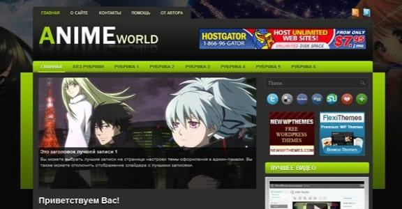 Шаблон Wordpress - AnimeWorld