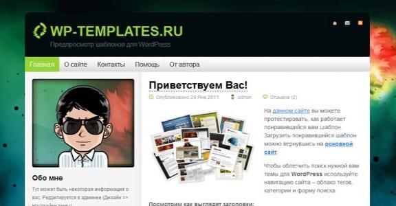 Шаблон Wordpress - iVA