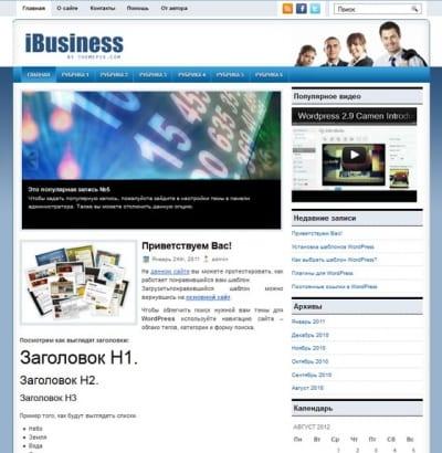 Шаблон WordPress - iBusiness