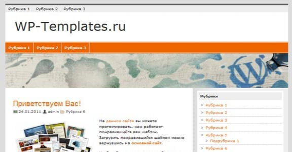 Шаблон Wordpress - ZeeMagazine 9 схем