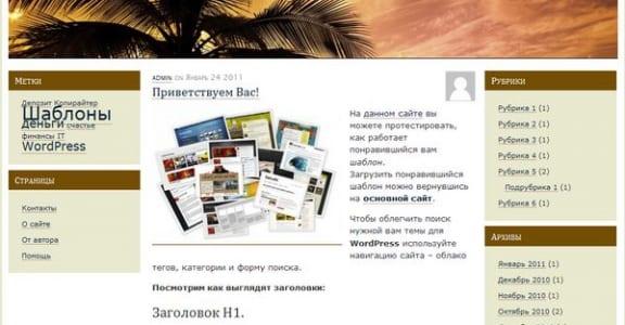 Шаблон Wordpress - Шаблон SpruceUp