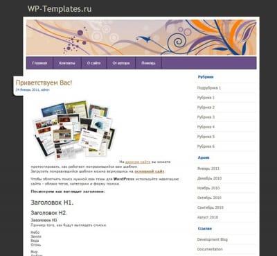 Шаблон WordPress - FantastycVector