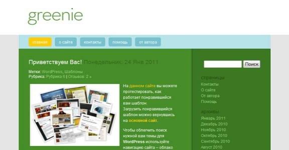 Шаблон Wordpress - Greenie