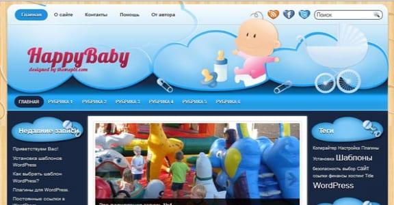 Шаблон Wordpress - HappyBaby