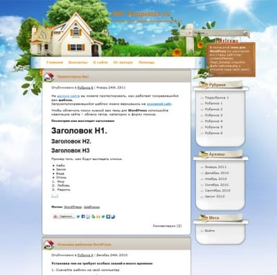 Шаблон WordPress - Real Estate