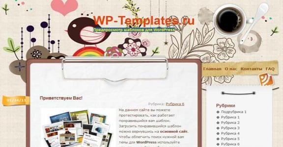 Шаблон Wordpress - Vector Flower