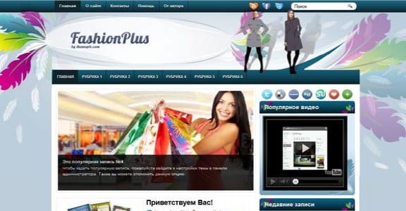 Шаблон Wordpress - FashionPlus