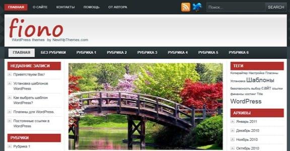 Шаблон Wordpress - Fiono