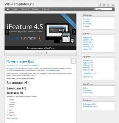 Шаблон WordPress - iFeature