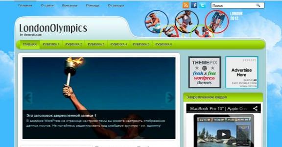 Шаблон Wordpress - LondonOlympics