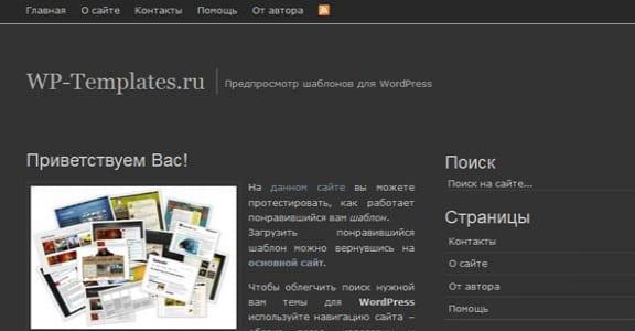 Шаблон Wordpress - SimplicityDark