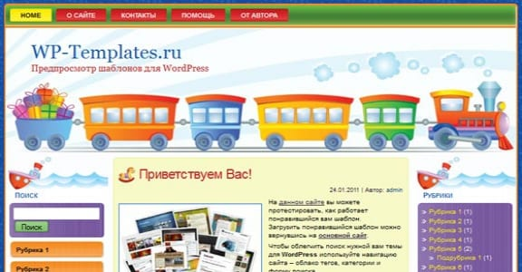 Шаблон Wordpress - Toyzine FlexiMag