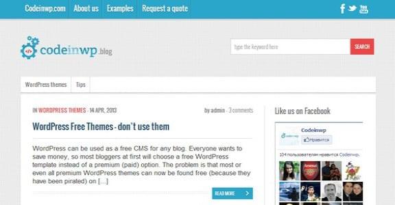 Шаблон Wordpress - Vertimagazine