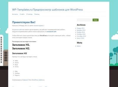 Шаблон WordPress - Alley