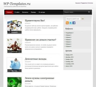 Шаблон WordPress - Тема Dictum