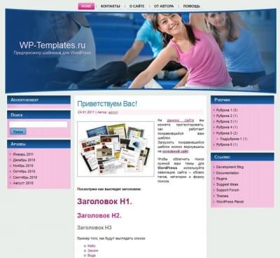 Шаблон WordPress - Fitness Two