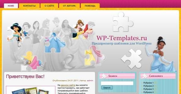 Шаблон Wordpress - Kids Puzzle