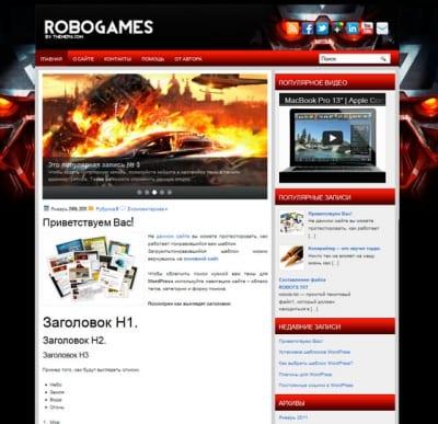 Шаблон WordPress - RoboGames